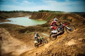 XSR-MOTO.ru CC Cup - III stage