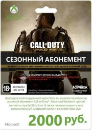 Branded xbox gift card 2000 rub cod:advanced warfare